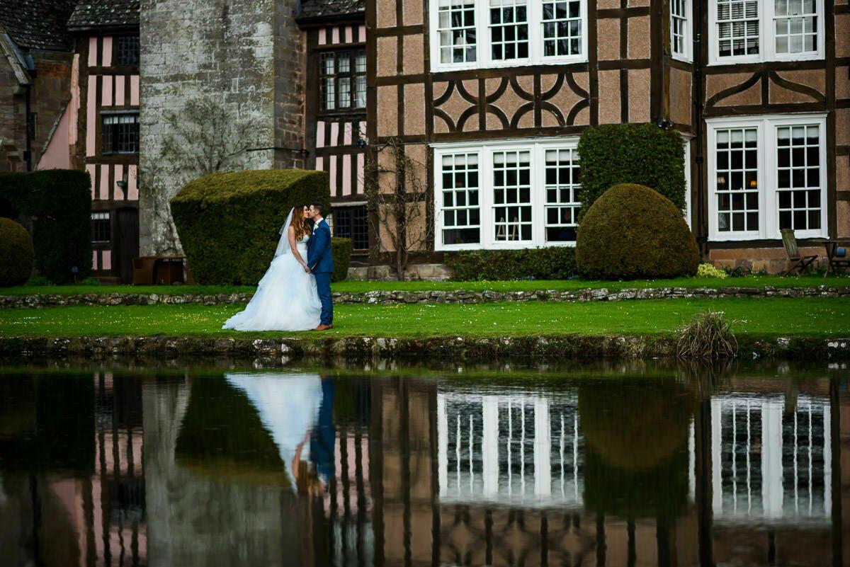 Couple at Brinsop court estate wedding